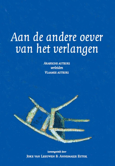 cover-oever-2