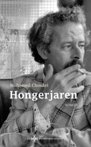 cover_hongerjaren_hr
