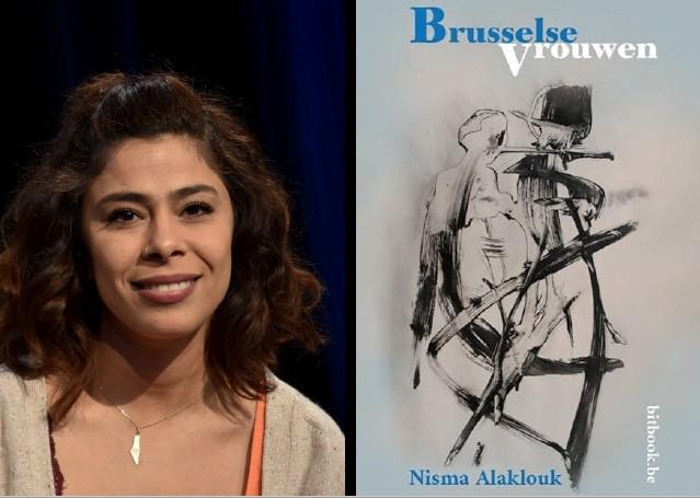 Nisma Al-Aklouk